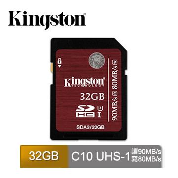 金士頓 SDHC U3 32GB 記憶卡 (SDA3/32GB)