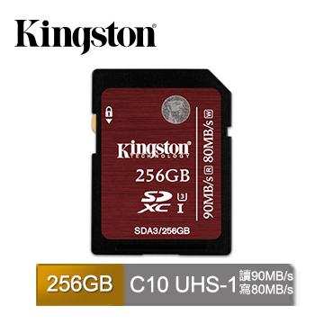 金士頓 SDXC U3 256GB 記憶卡 (SDA3/256GB)