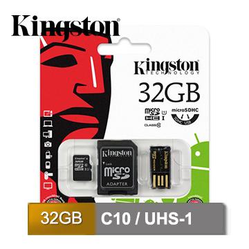 小幫手超值組↘金士頓 Kingston MicroSDHC UHS-I/C10 32GB 記憶卡含專用讀卡機 (MBLY10G2/32GB)