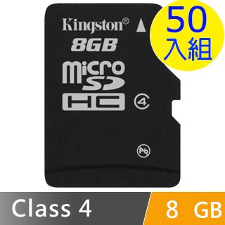 金士頓 MicroSDHC C48G 記憶卡(SDC4/8GB-50入豪大包)