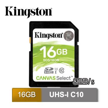 金士頓 Canvas Select SDHC (U1)(C10) 16GB 記憶卡 (SDS/16GB)