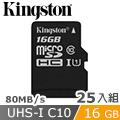 金士頓 Kingston Canvas Select MicroSDHC/UHS-I C10 16GB 記憶卡 (25入很大包)