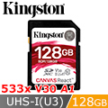 金士頓 Kingston Canvas React SDXC UHS-I (U3)(V30)(A1) 128GB 記憶卡 (SDR/128GB)
