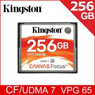 金士頓 Kingston Canvas Focus™ Compact Flash 256GB CF 記憶卡 (CFF/256GB)