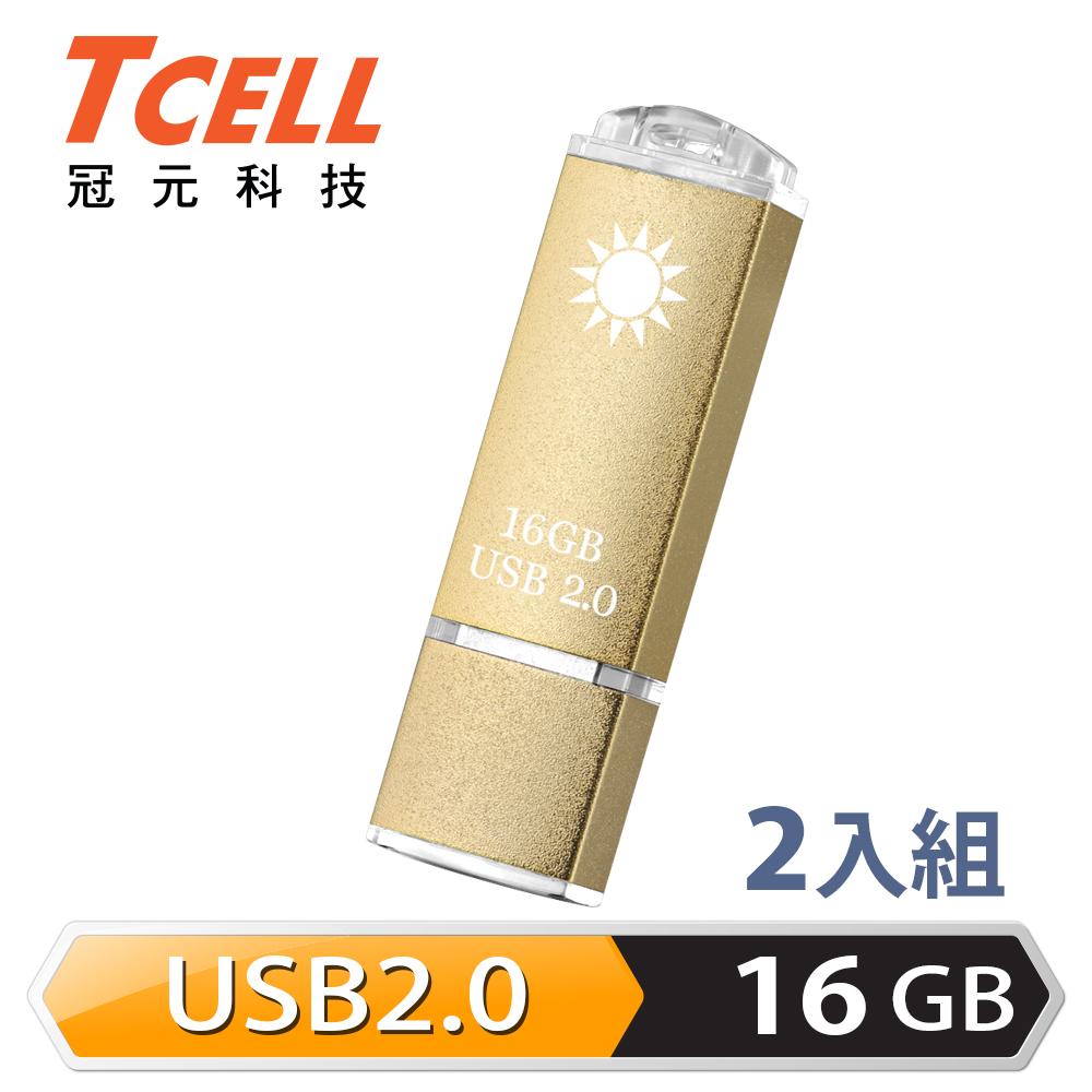 超值2入▼169.5/入TCELL 冠元-USB2.0 16GB 國旗碟 2入組 (香檳金限定版)