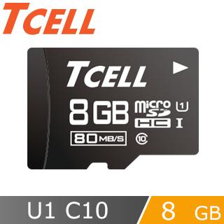 TCELL冠元 MicroSDHC UHS-I 8GB 80MB/s高速記憶卡 Class10