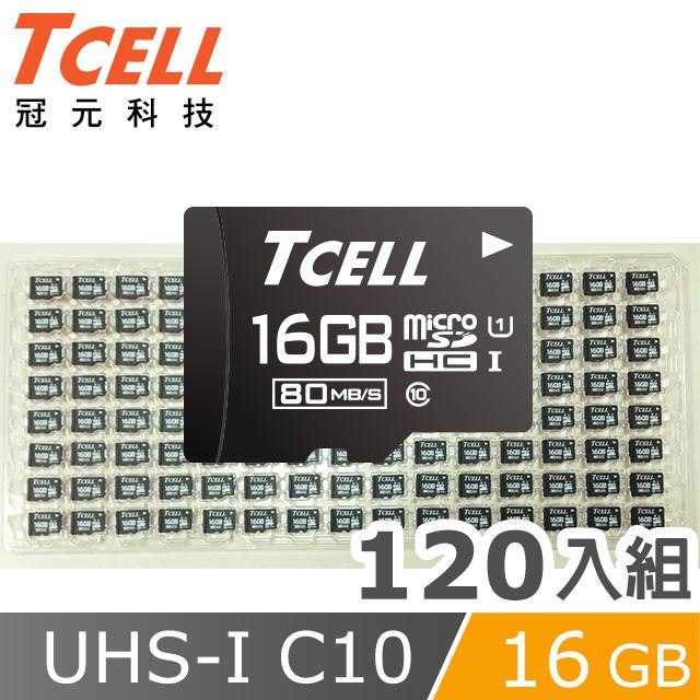 電信專用▼165元/入TCELL冠元 MicroSDHC UHS-I 16GB 80MB/s高速記憶卡 C10 (120入組)