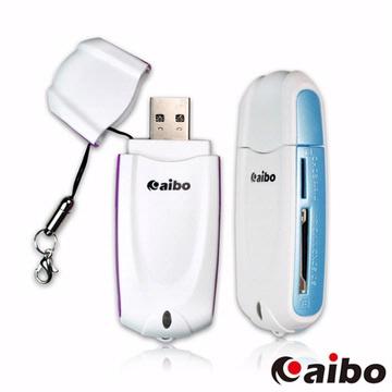 aibo USB 3.0 可攜式超高速讀卡機