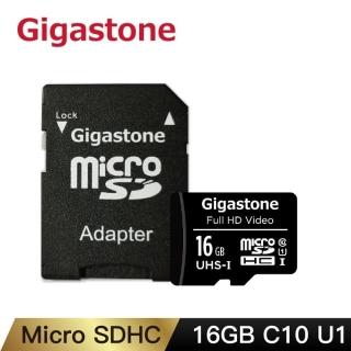 Gigastone microSDHC UHS-I U1 16G記憶卡(附轉卡)