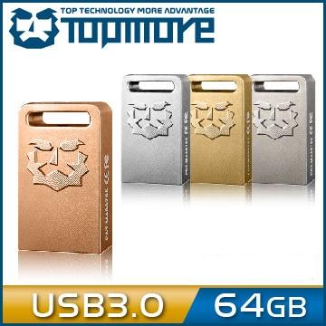 達墨 ZH Plus  USB3.0 64GB鋅合金精工隨身碟 (四色任選)