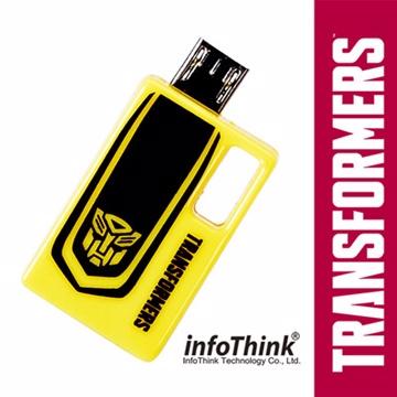 Transformers~不用PC,手機也可以直接用隨身碟!!!InfoThink 變形金剛 Micro USB OTG 轉接頭