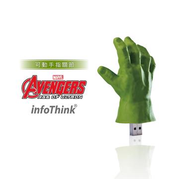 ★可動式手指關節★InfoThink 復仇者聯盟2浩克手隨身碟32GB