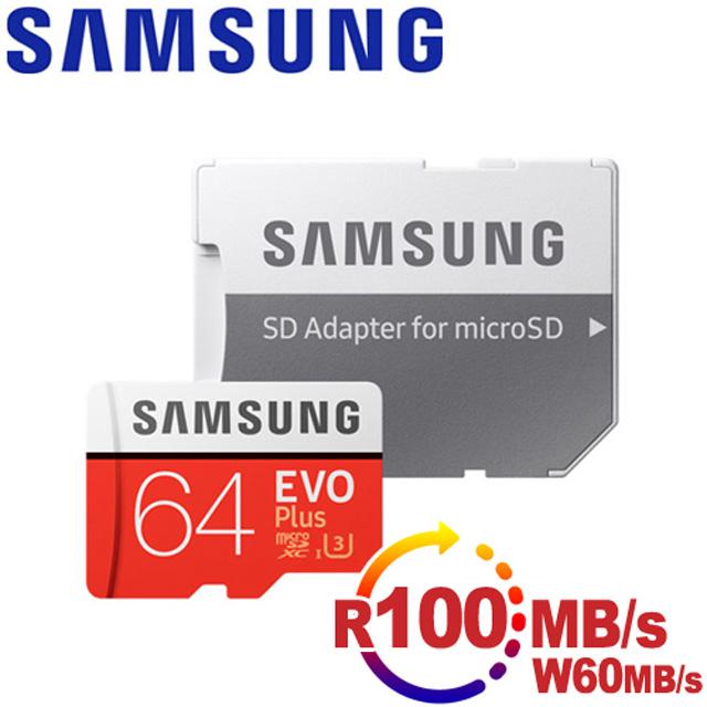 R100/W60M超高速度限時下殺Samsung三星 microSDXC 64GB R100/W60MB UHS-I U3 EVO+高速記憶卡-含轉卡