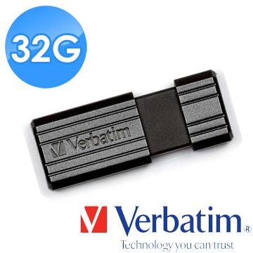 Verbatim威寶 32GB 隨身碟 PinStripe 黑色