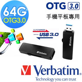 Verbatim 威寶 64GB OTG microUSB+USB3.0高速雙推介面隨身碟