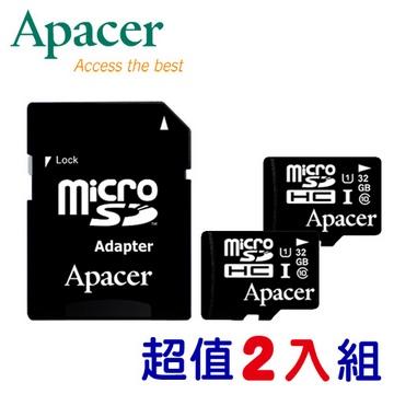 Apacer宇瞻 32GB MicroSDHC UHS-I Class10 記憶卡-2入組