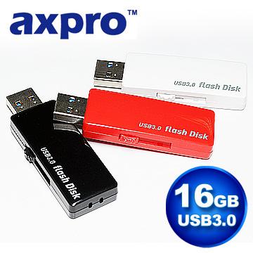 AXPRO華艦 USB3.0 滑推碟 (AXP8509) 16G