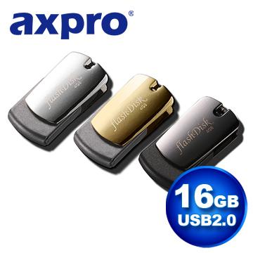AXPRO華艦 USB2.0 雅仕微轉碟 (AXP5122) 16G -- 銀/深灰/金
