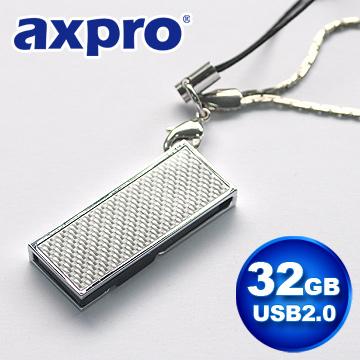 AXPRO華艦 USB2.0  經典旋轉碟 (AXP5100) 32G