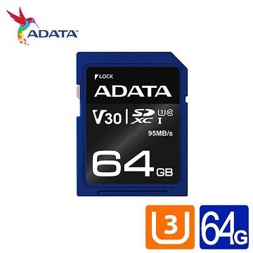 威剛 Premier Pro SDXC UHS-I U3 (V30) 64G記憶卡