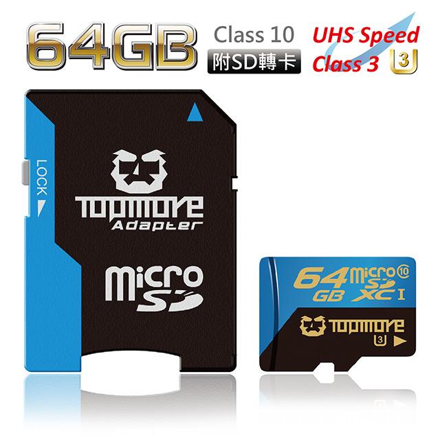 ★ 破盤★ 原廠終身保固! TOPMORE UHS- I(U3) 64GB microSDXC Class 10 記憶卡(附SD轉卡)
