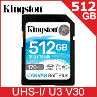 金士頓 Kingston Canvas GO! Plus SDXC UHS-I (U3)(V30) 512GB 記憶卡 (SDG3/512GB)