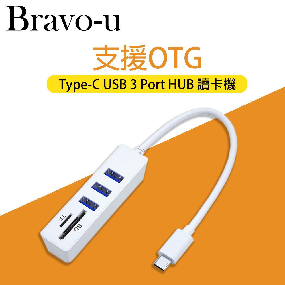 Type-C讀卡機 3孔USB/讀卡機多功能 Type-C USB 3 Port HUB 讀卡機 (白)
