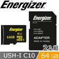 Energizer勁量 64GB UHS-I microSDXC 高速記憶卡 (含轉卡)-2入組