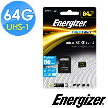 Energizer勁量 64GB UHS-I microSDXC 高速記憶卡 (含轉卡)