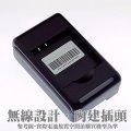 HTC HD Mini (T5555) 電池充電器☆攜帶型座充☆