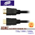 NHJ HDMI高解析數位影音傳輸線2.0M