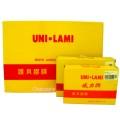 威力牌 UNI.LAMI護貝膠膜 A4 (200入)