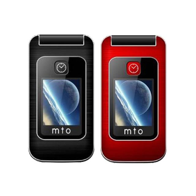 【原廠全配】MTO M379 3G 雙螢幕摺疊/折疊式老人機/孝親機/長輩機