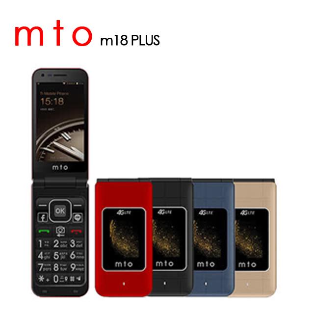 【原廠全配】MTO M18 Plus / M18+ 4G 雙卡雙待 老人機