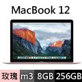 Macbook 12-inch 1.2GHz dual-core Intel Core m3, 256GB - Rose Gold (MNYM2TA/A)