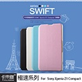 KALAIDENG 卡來登 Sony Xperia Z1 Compact 側翻皮套(SWIFT)