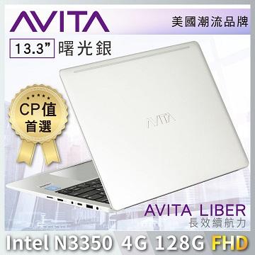 AVITALIBER 美國品牌 曙光銀 N3350 / 4GB / 128GSSD/ 13.3 IPS FHD 輕薄美型筆電