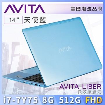AVITA LIBER 美國品牌 天使藍 Intel七代 i7-7Y75 / 8GB / 512GSSD /14吋 IPS FHD輕薄美型筆電