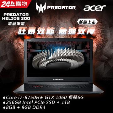 ACER Predator PH317-52-71SV(i7-8750H/GTX1060-6G/8GB+8GB DDR4/256GB PCIe SSD+1TB/W10/FHD)