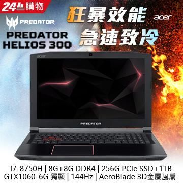 ACER Predator PH315-51-78HA(i7-8750H/GTX1060-6G/8GB+8GB/256GB PCIe SSD+1TB/W10/FHD)