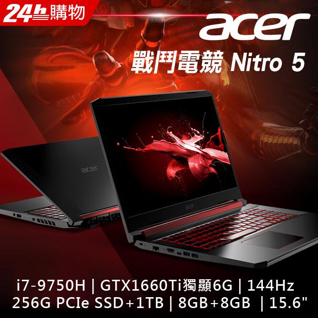 ACER AN515-54-782E(i7-9750H/GTX1660Ti-6G/256GB PCIe SSD+1TB/8GB+8GB/W10/FHD)