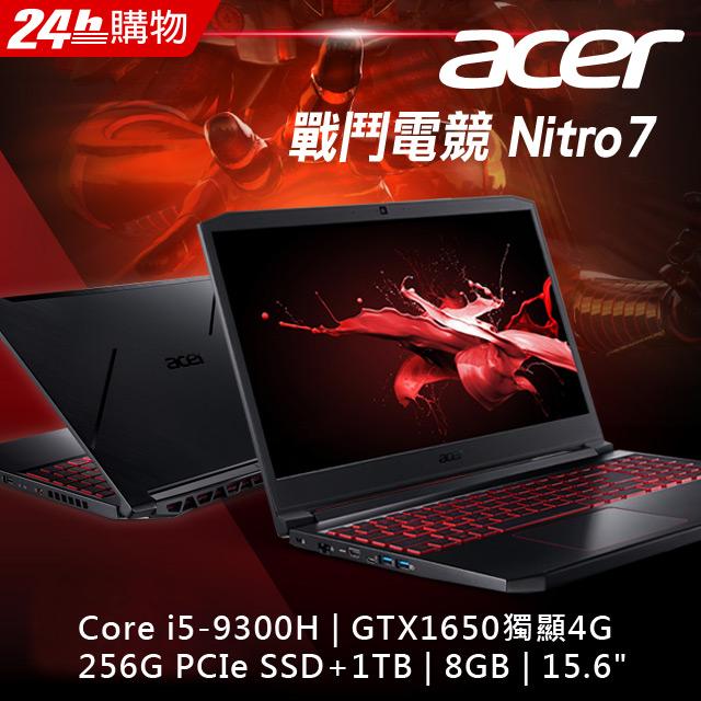 ACER AN715-51-534T(i5-9300H/GTX1650-4G/8GB/256GB SSD+1TB/W10/FHD)