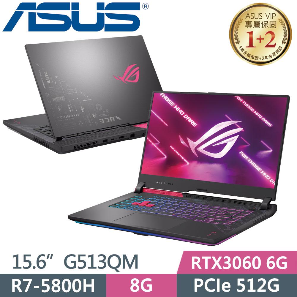 ASUS ROG Strix G15 G513QM-0081H5800H 電馭粉(R7-5800H/8G/RTX3060/PCIe512G/FHD/144Hz)