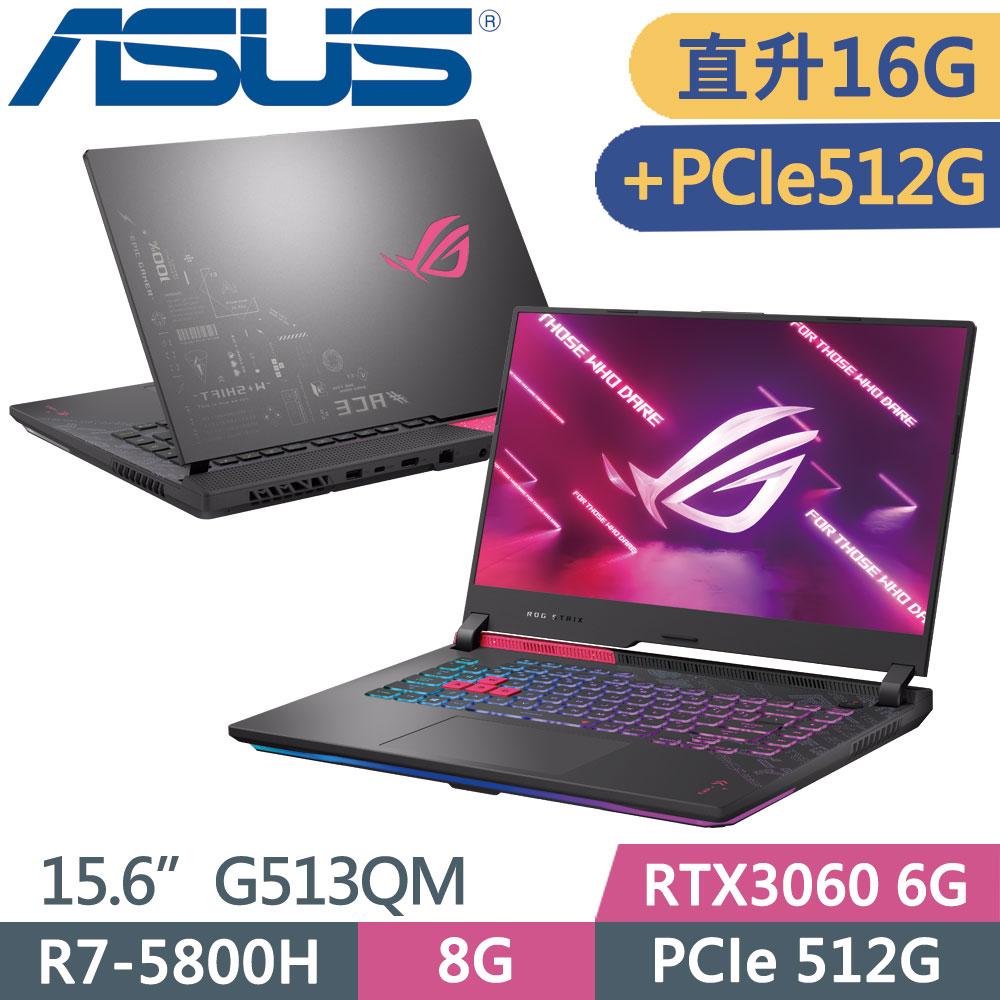 ASUS ROG Strix G15 G513QM-0081H5800H 電馭粉(R7-5800H/8G*2/RTX3060/PCIe512G*2/FHD/144Hz)特仕