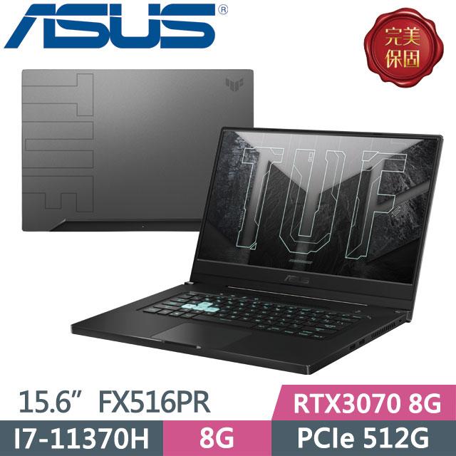 ASUS TUF FX516PR-0091A11370H 御鐵灰I7-11370H ∥ 8G ∥ RTX3070-8G ∥ PCIe512G