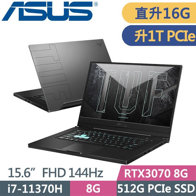 RTX3070 剪輯繪圖筆電 ASUS FX516PR-0091A11370H (i7-11370H/RTX3070 8G/8G+8G/1T PCIe/144Hz/15.6)特仕