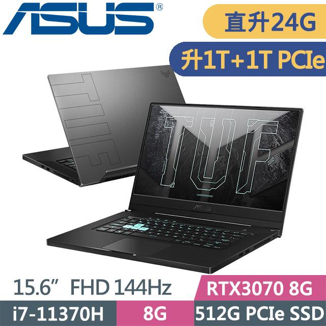 RTX3070 剪輯繪圖筆電 ASUS FX516PR-0091A11370H (i7-11370H/RTX3070 8G/8G+16G/1T+1T PCIe/144Hz/15.6)特仕