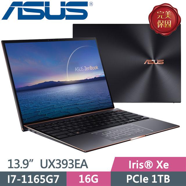 ASUS ZenBook S UX393EA-0023K1165G7 曜金黑(i7-1165G7/16G/PCIe1TB/13.9FHD_T/W10)