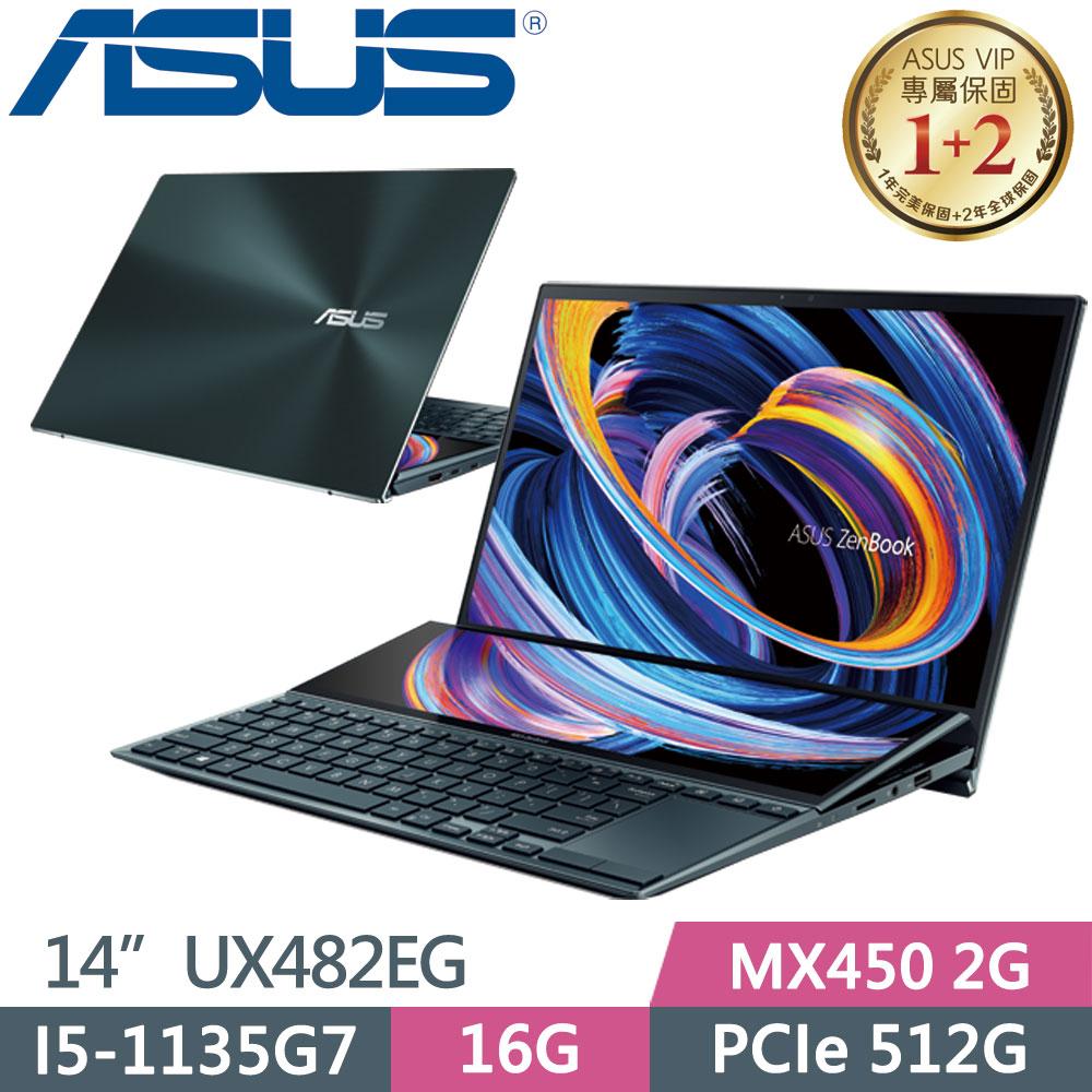 ASUS ZenBook Duo UX482EG 蒼宇藍I5-1135G7 ∥ 16G ∥ MX450 ∥ PCIe512G ∥ 觸控