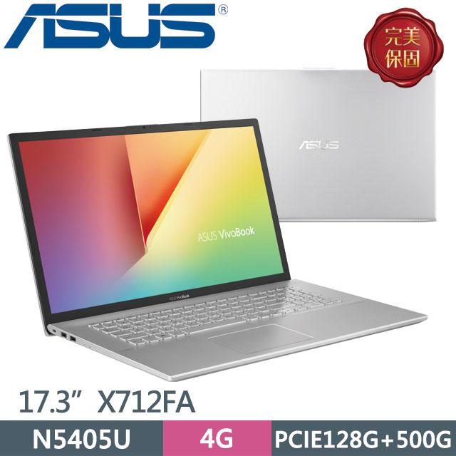 ASUS X712FA-0248S5405U 冰河銀 5405U ∥ 4G ∥ PCIe128G + 500G HDD